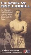 Eric liddell dvd photo