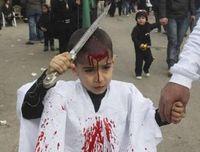 Islam Ashura