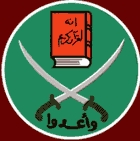 Symbol of muslim brotherhood