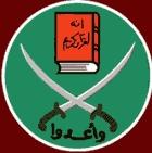 Symbol of muslim brotherhood