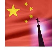 China religious freedom
