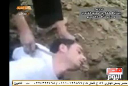 Tunisian beheading