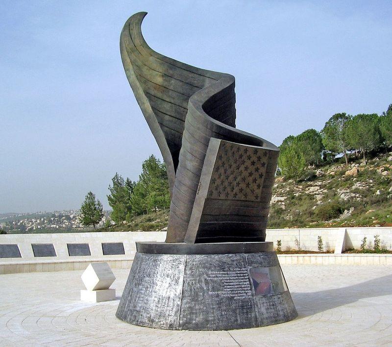 Israel 911 monument