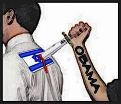 Obama stabs israel in back